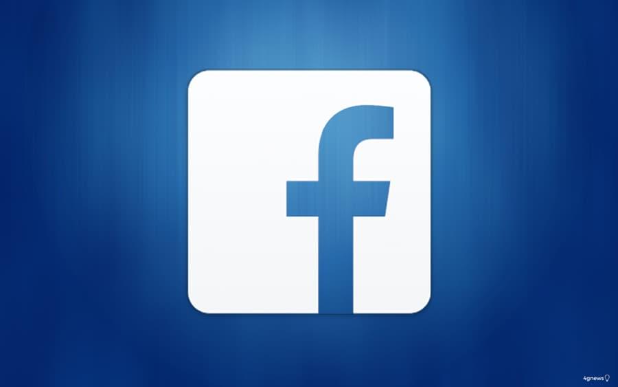 Facebook Lite: Aplicação para Android é cada vez mais popular!