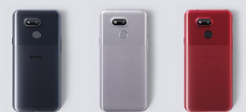HTC-Desire-12s-smartphone-Android-2.jpg