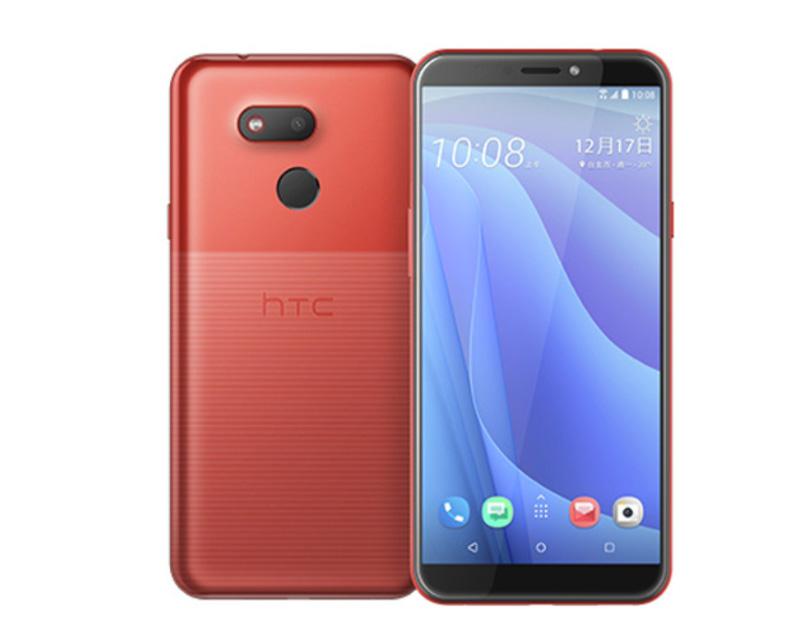 HTC-Desire-12s-smartphone-Android-4.jpg