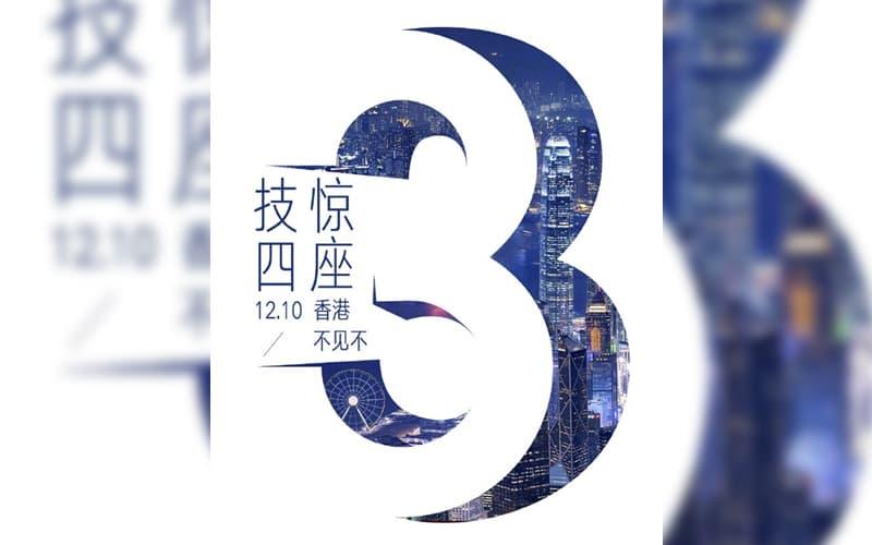 Huawei Honor tecnologia