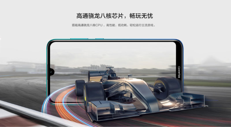 Huawei Enjoy 9 smartphone Android 1