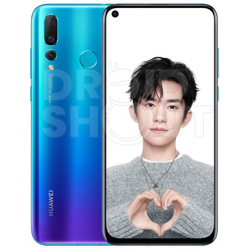Huawei-Nova-4-smartphone-Android-2-1.jpg