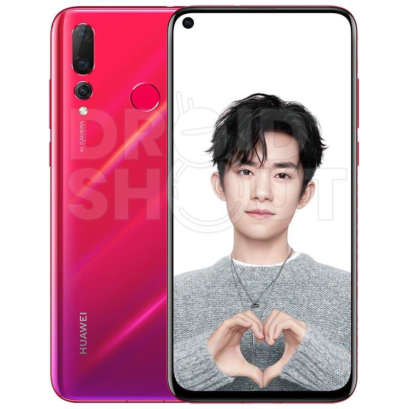 Huawei-Nova-4-smartphone-Android-3-1.jpg