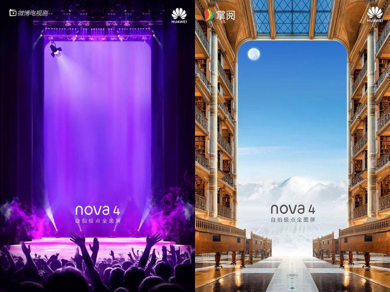 Huawei-Nova-4-smartphone-Android-leak-1.jpg