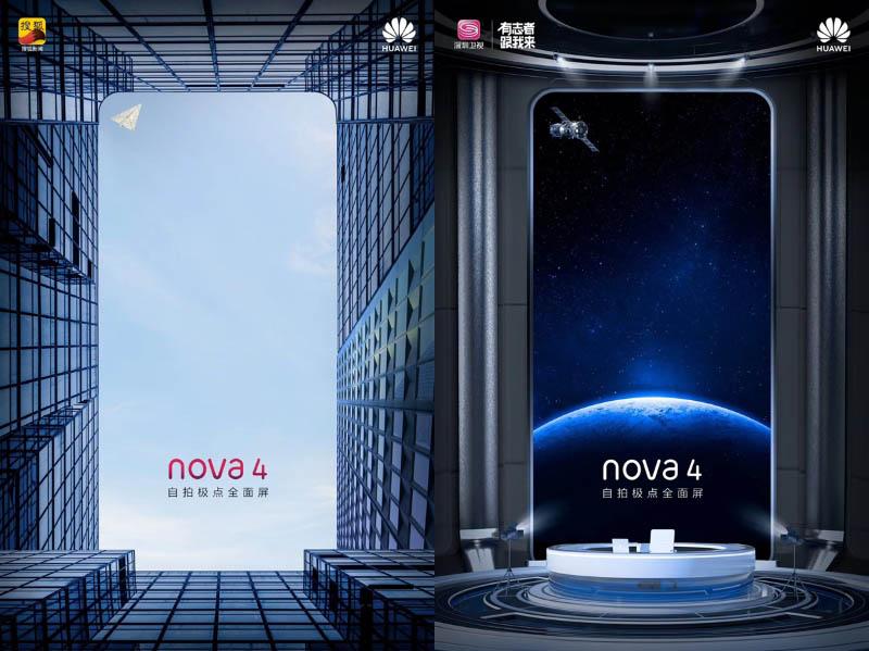 Huawei-Nova-4-smartphone-Android-leak-2.jpg