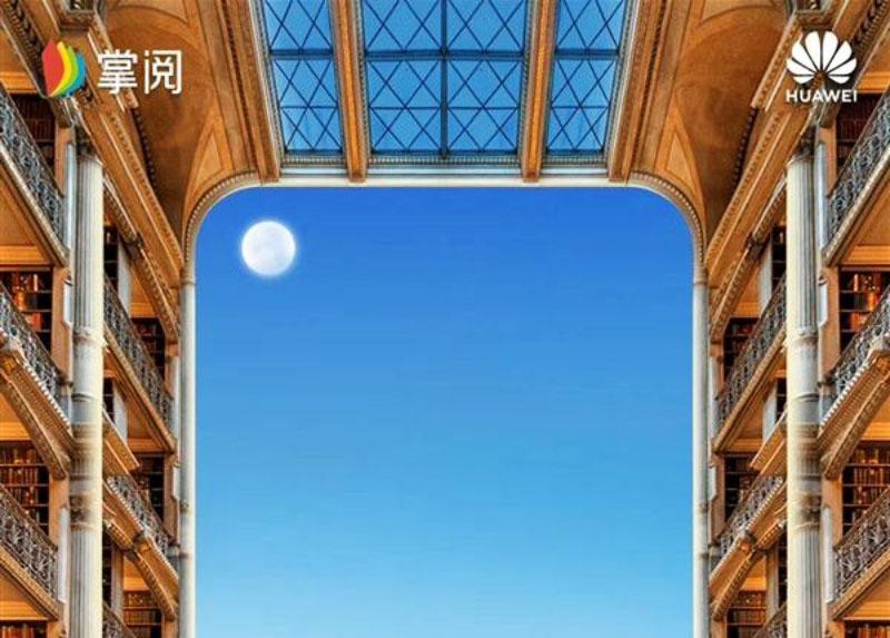 Huawei Nova 4 smartphone Android leak