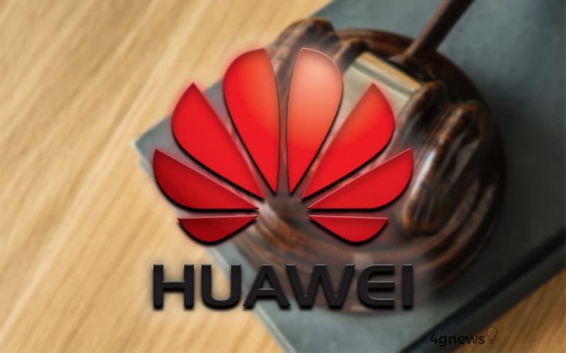 Huawei Prisão 30 anos herdeira