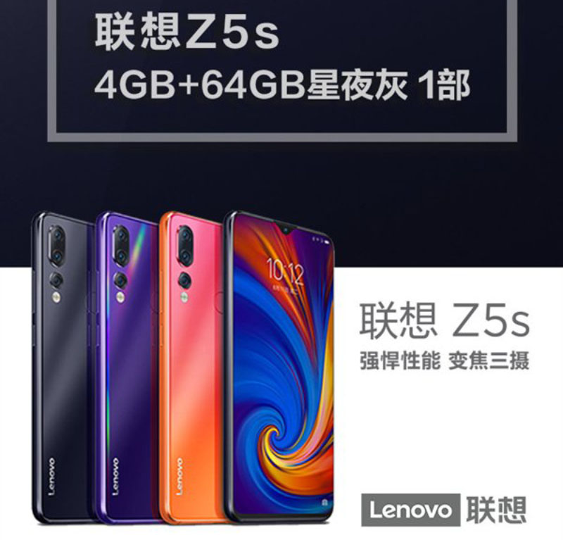 Lenovo Z5s smartphone Android 1