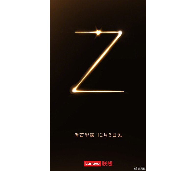 Lenovo Z5s smartphone Android