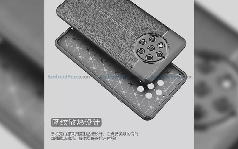 Nokia9PureView6.jpg