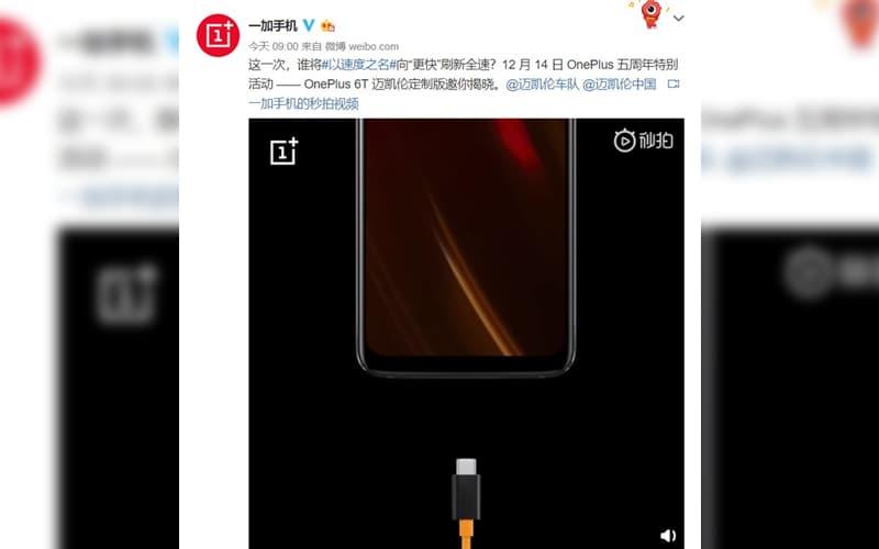 OnePlus6TMcLaren-2.jpg