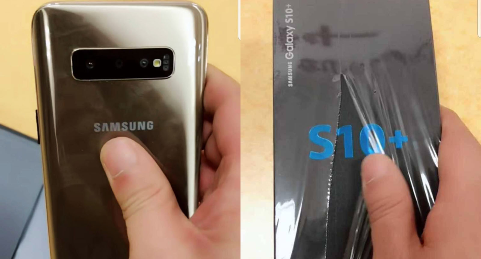 Samsung Galaxy S10 Plus Android Pie leak 3