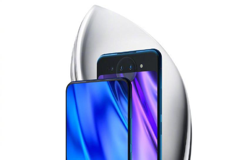 Vivo NEX 2 smartphone Android