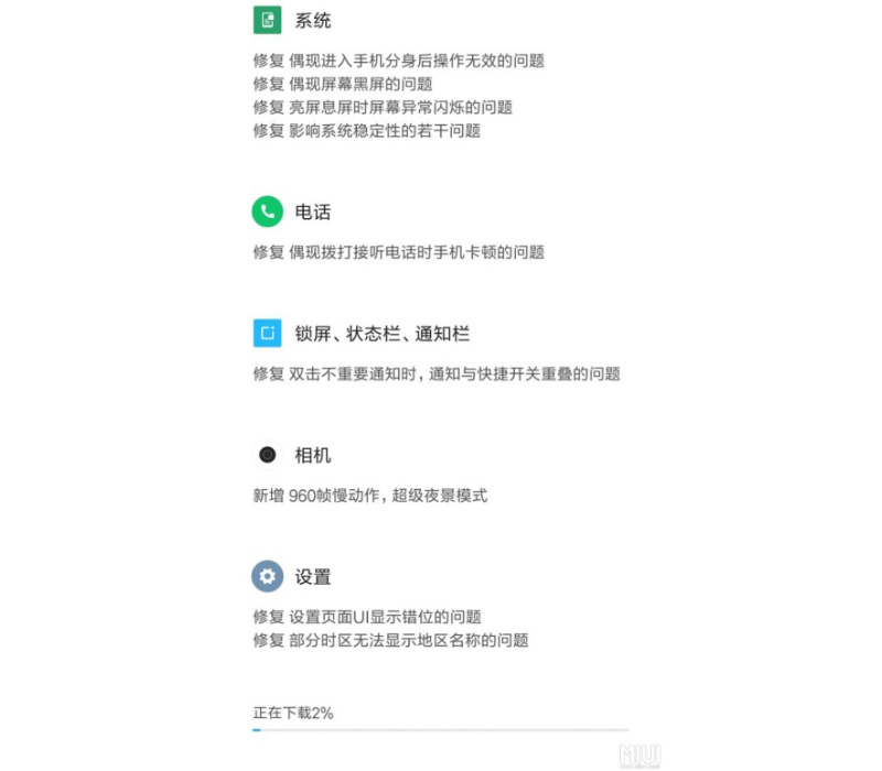 Xiaomi-MIUI-10-Xiaomi-Mi-8-Lie-Android-Pie-1.jpg