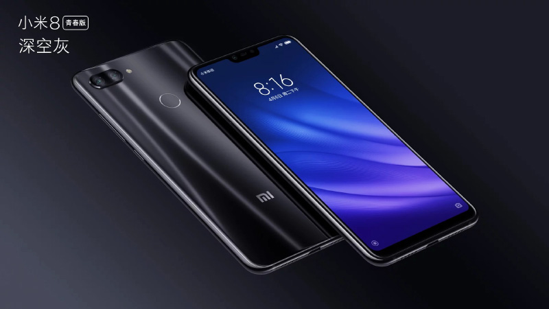Xiaomi Mi 8 Lite Android smartphone software DeepExposure fotografia
