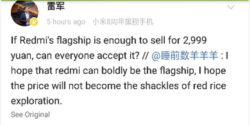 Lei Jun Xiaomi Redmi Pro 2