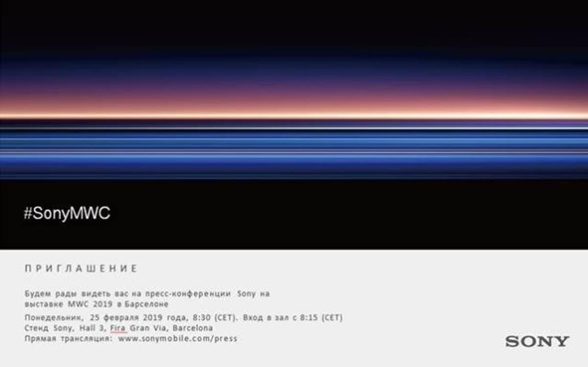 Sony Xperia XZ4 convite