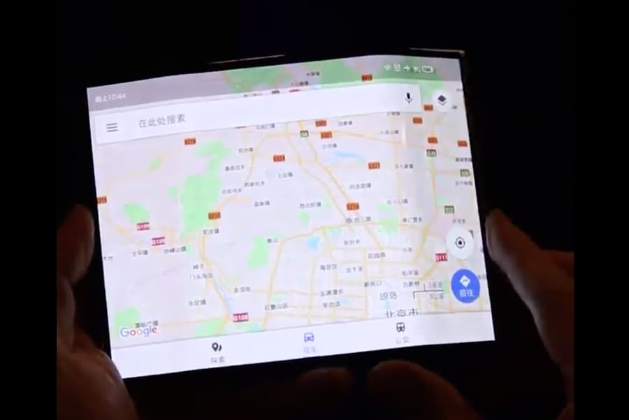 Xiaomi: Vídeo mostra alegado smartphone dobrável