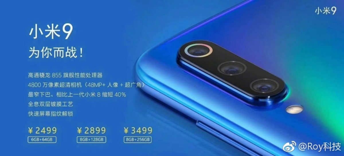 Supostos preços do Xiaomi Mi 9 revelados em novo leak